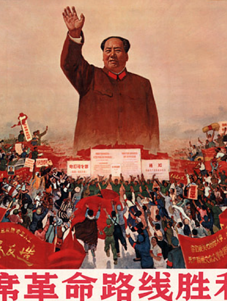 Political philosophy for Chairman mao